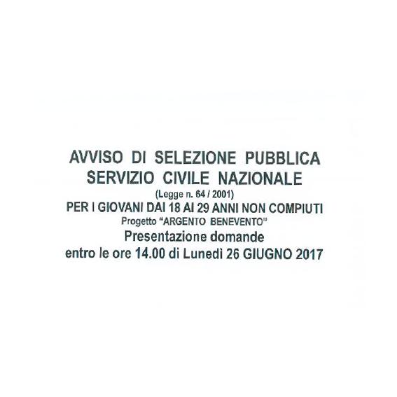 Avviso di selezione pubblica per servizio civile nazionale