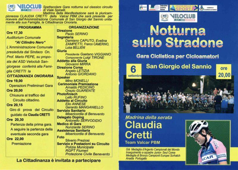 Gara ciclistica per ciclo amatori