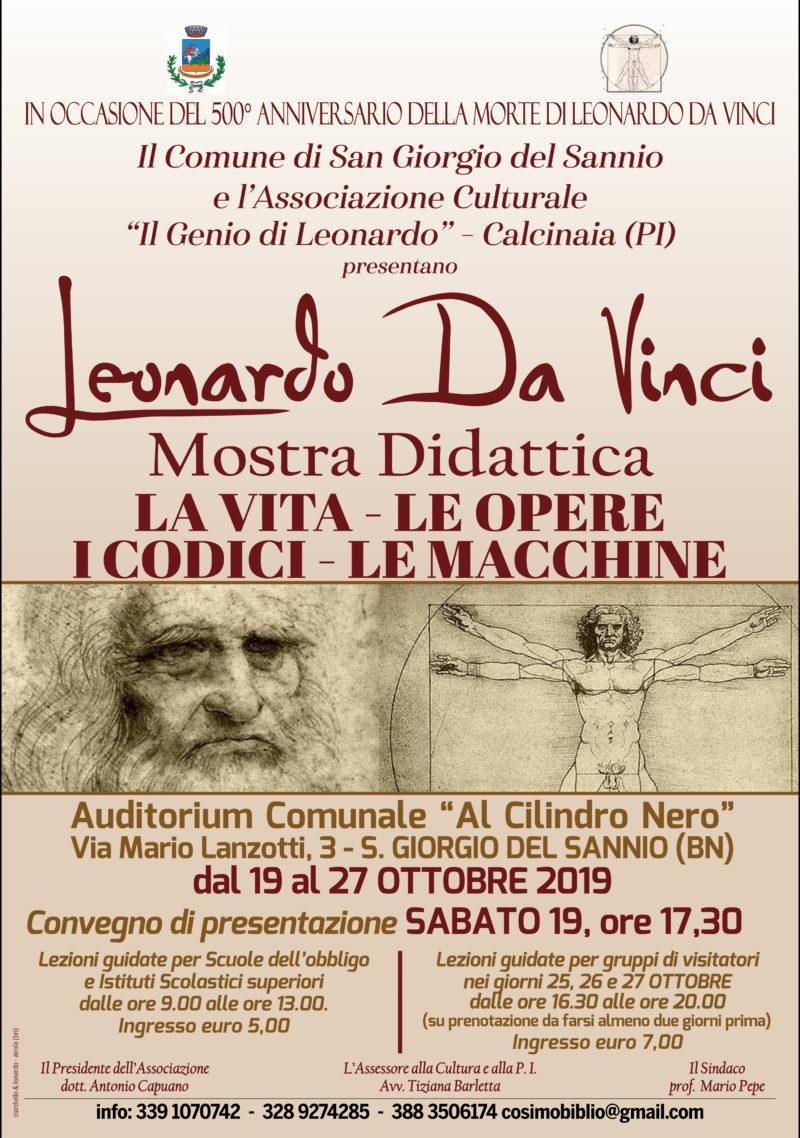 Mostra didattica su Leonardo Da Vinci