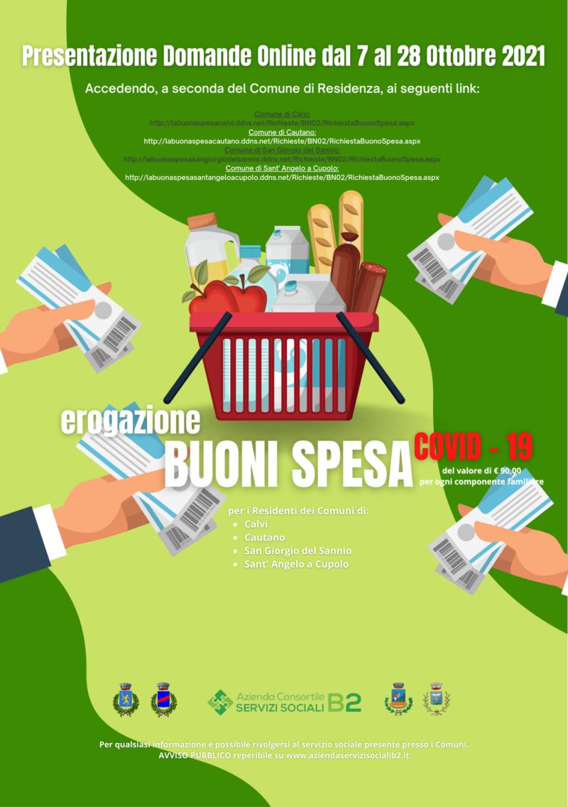 Avviso pubblico per erogazione di buoni spesa